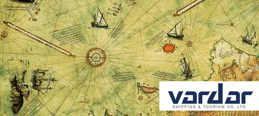 Istamar Shipping Brokering Ind & Trad Ltd